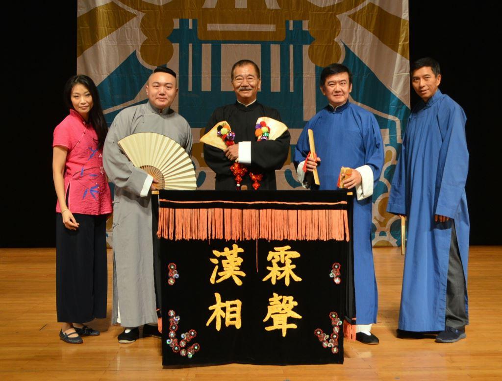 漢霖民俗說唱藝術團 - 相聲大平台(3)