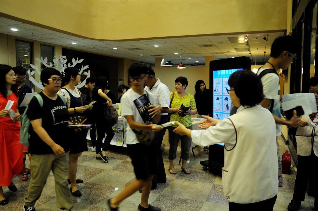 愛 — 聲子樂集管樂團年度公演(7)