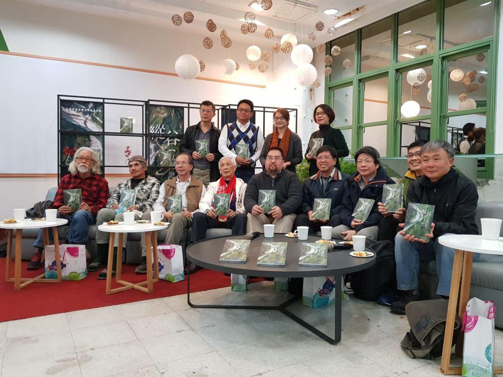 2017花蓮作家走讀文學地景活動專輯《縱谷私記憶》新書發表會