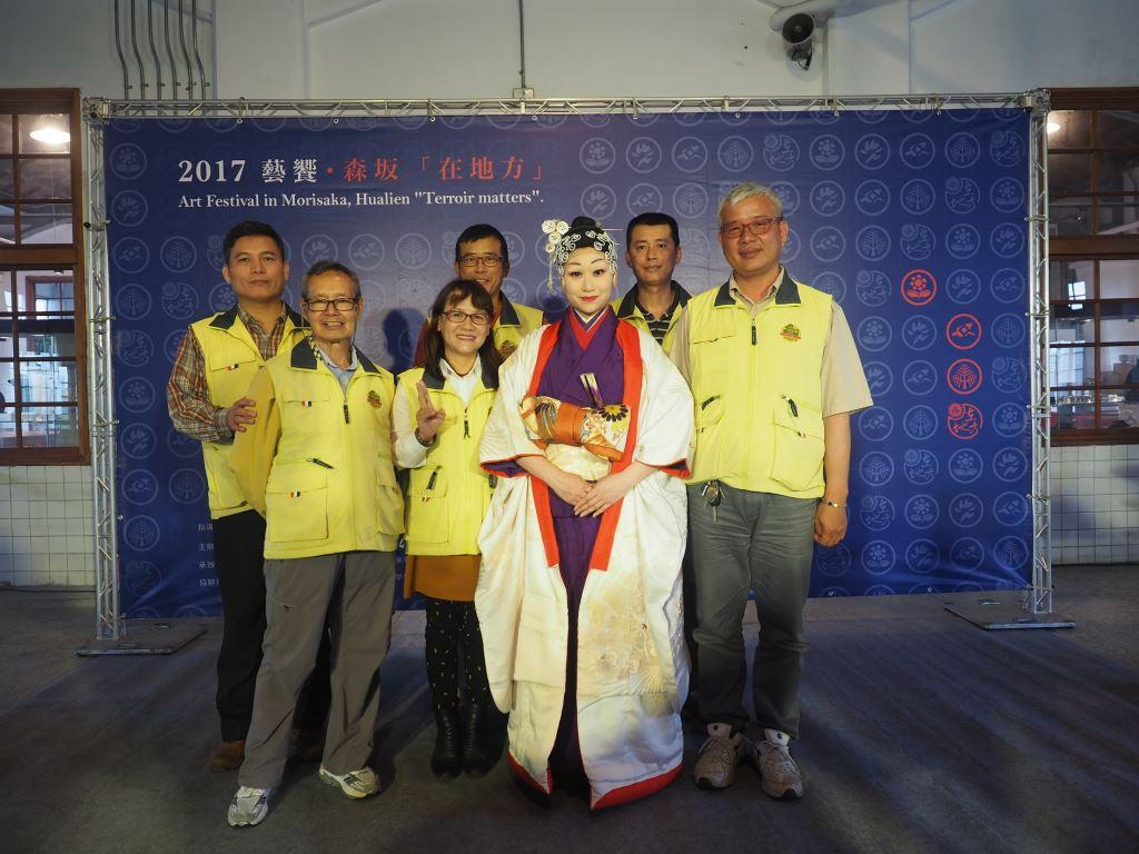林田山林業文化協進會