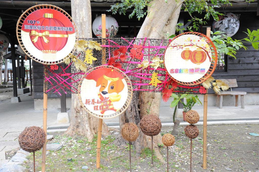 107年洄瀾民俗文化節慶系列活動~新春如意旺旺來:名家彩繪燈籠展