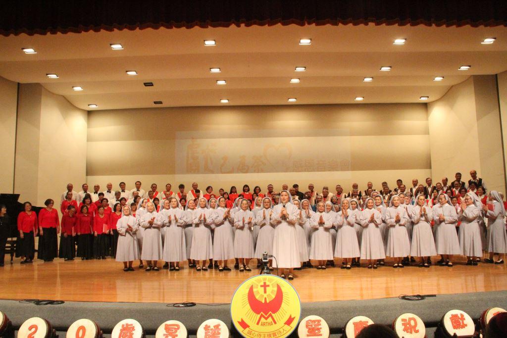 花蓮教區聖瑪爾大女修會【獻己為祭】感恩音樂會