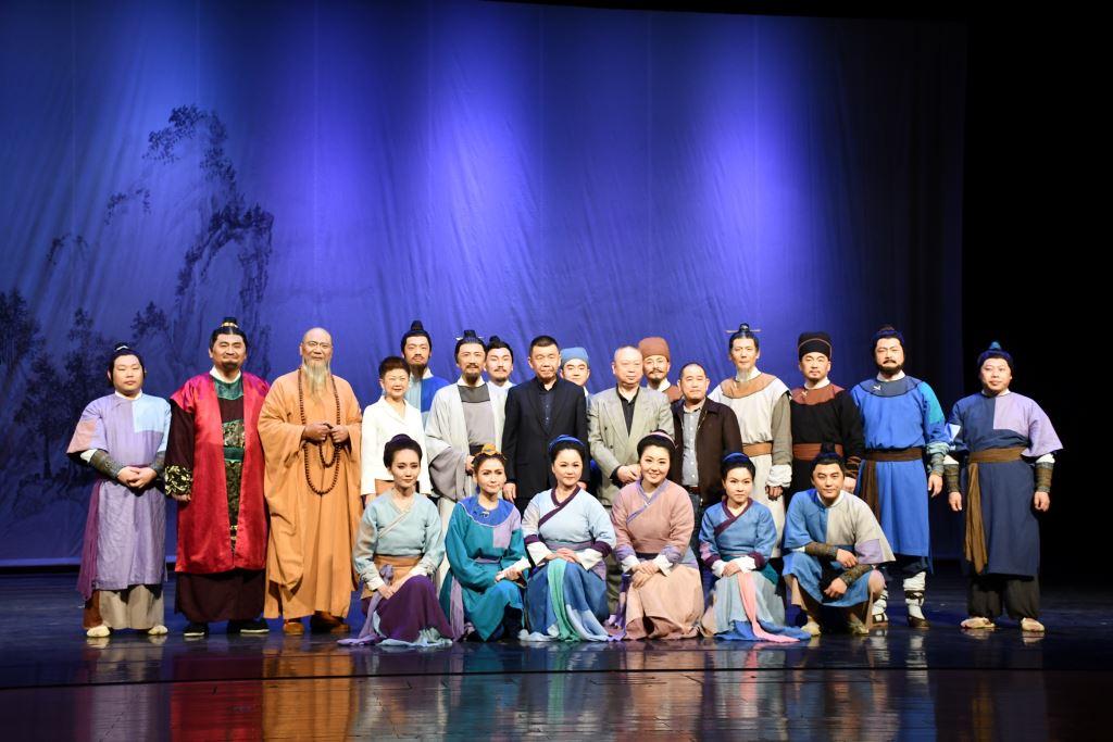 廣東省話劇院舞台劇《韓文公》交流演出(1)