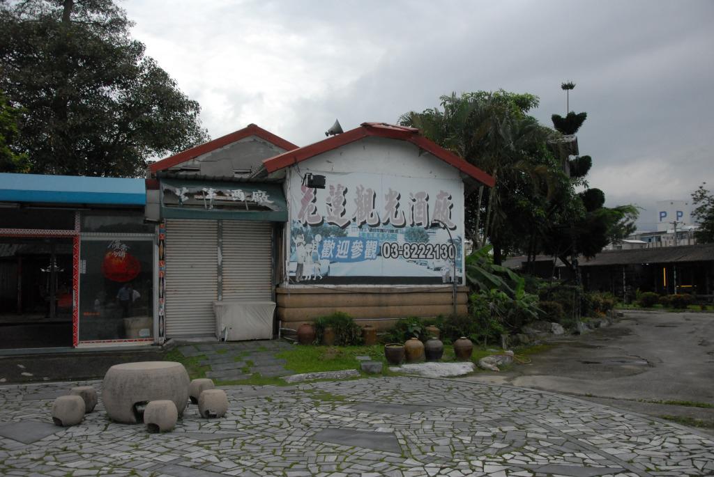 舊花蓮鐵路醫院     中國科技大學 提供