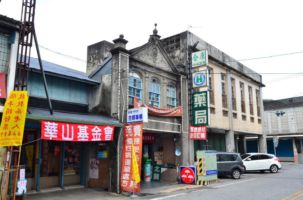 光復鄉大華村古厝(益壽堂)    中國科技大學 提供