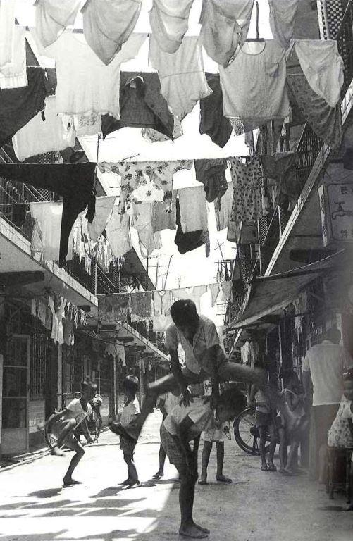巷裡人家 1962