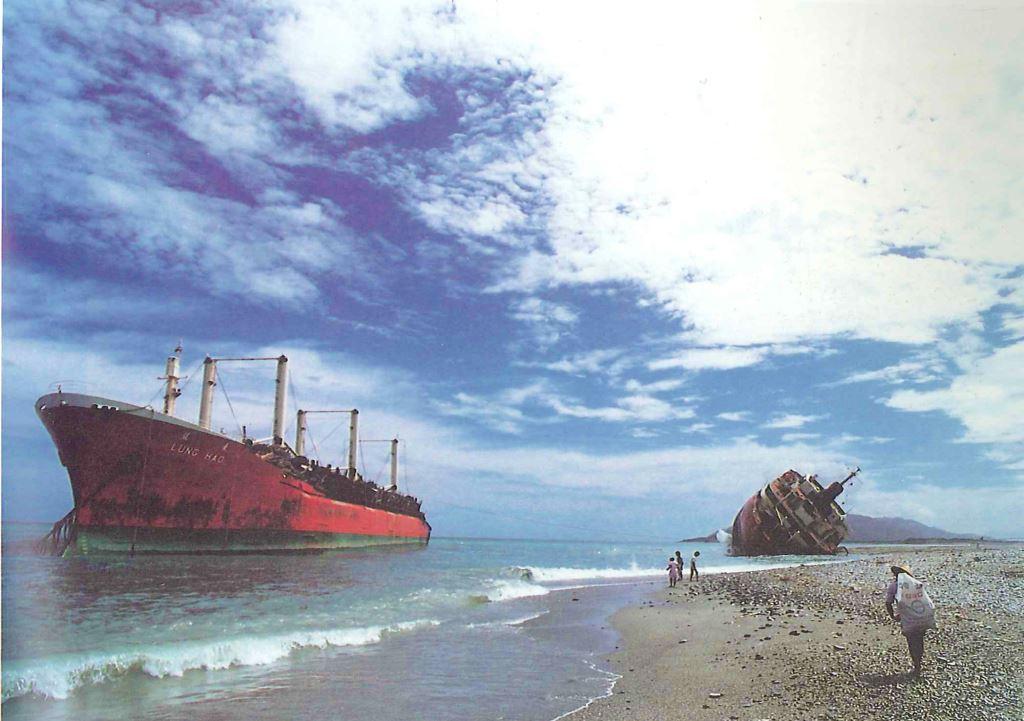 颱風過後 1980