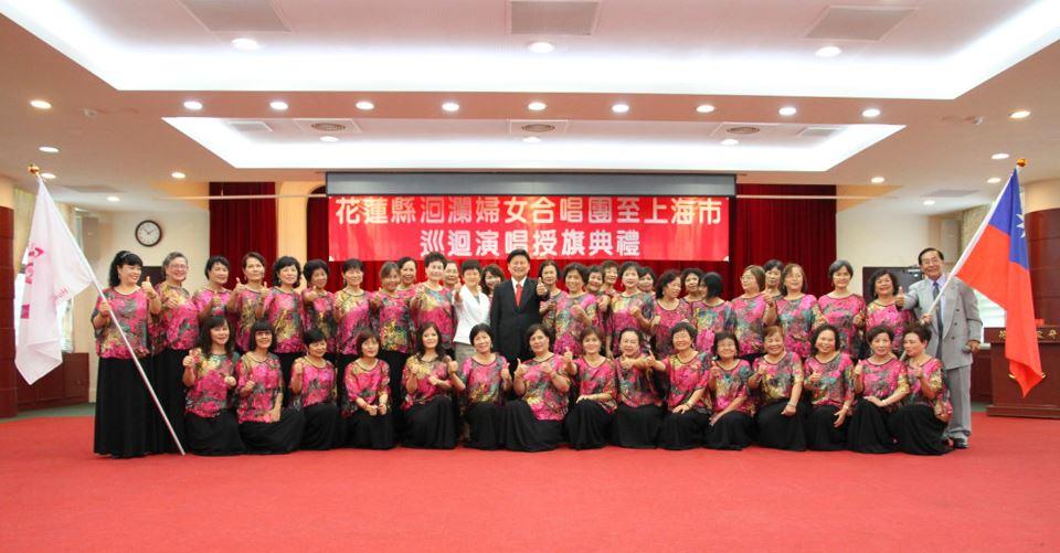 率團赴上海參與文化交流