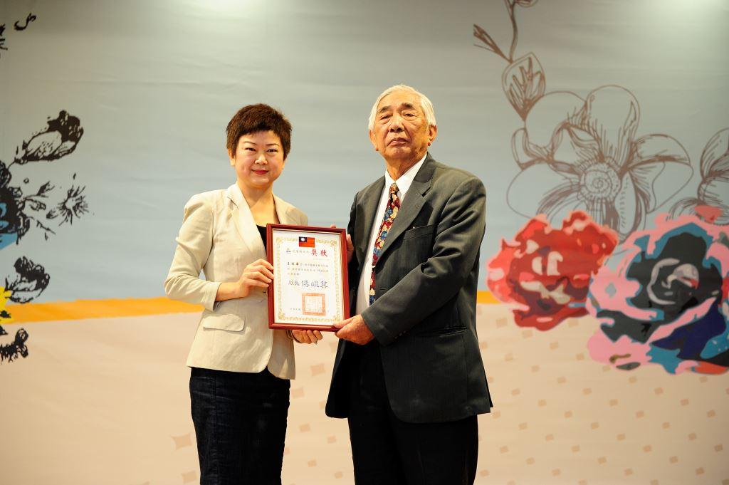 2012有功人士-王鎮華