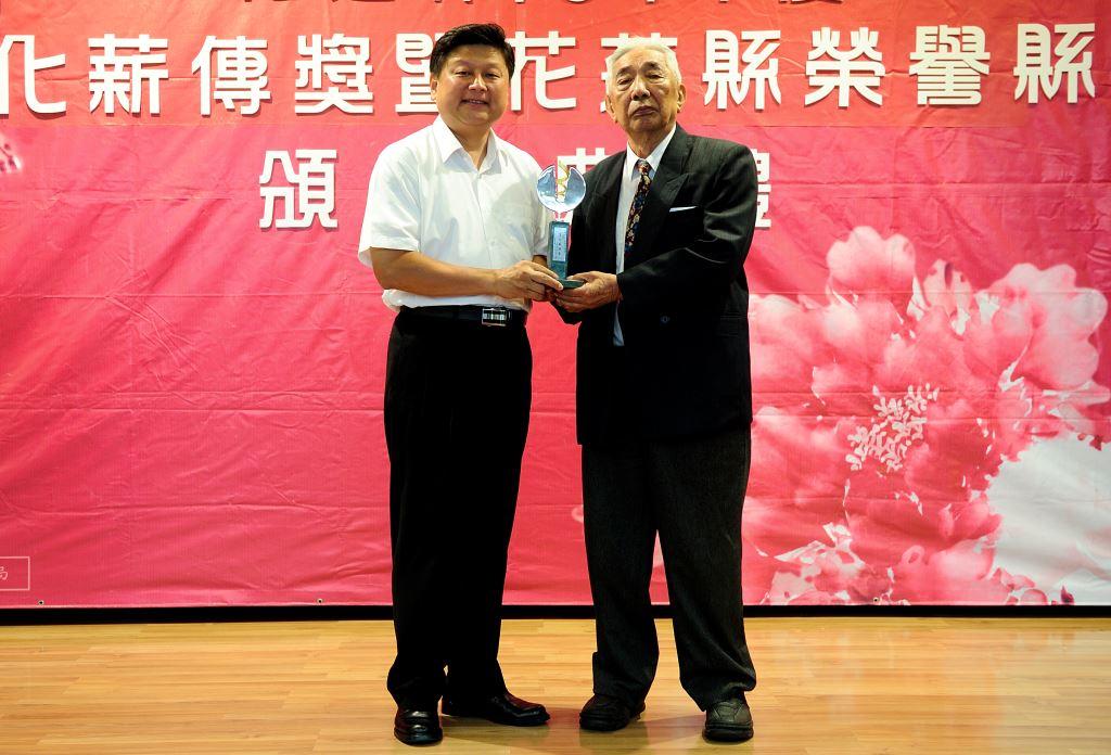 王鎮華頒獎典禮