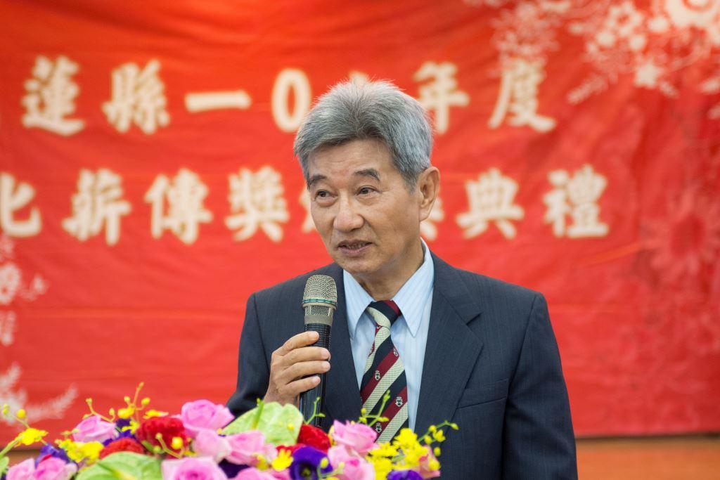 王慶祥頒獎典禮