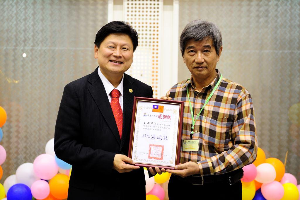 2011有功人士-王慶祥