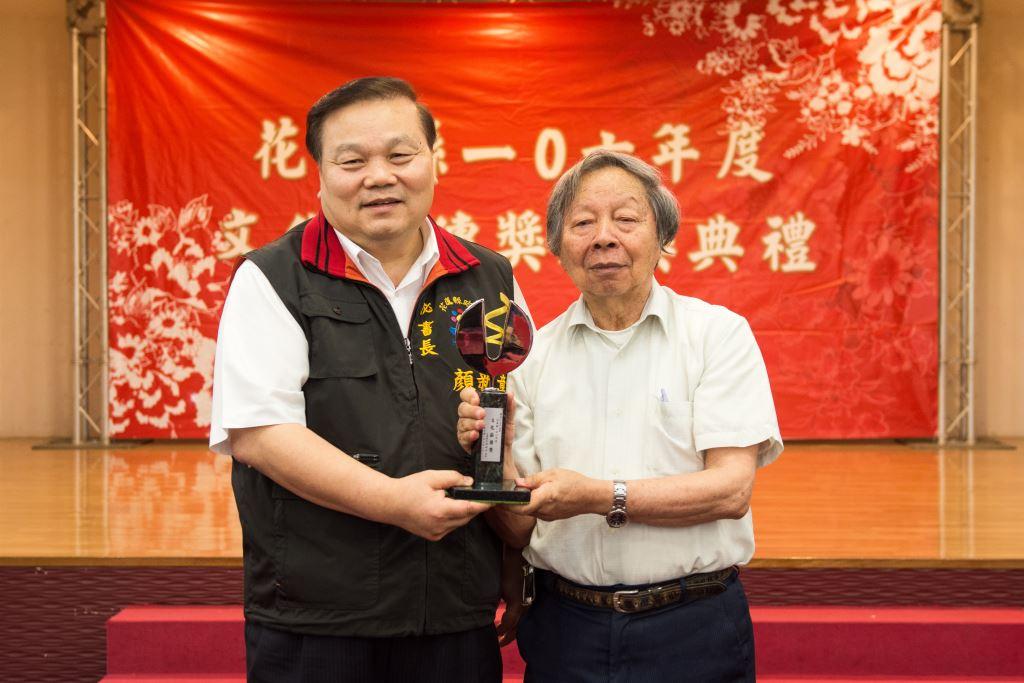 廖高仁頒獎典禮