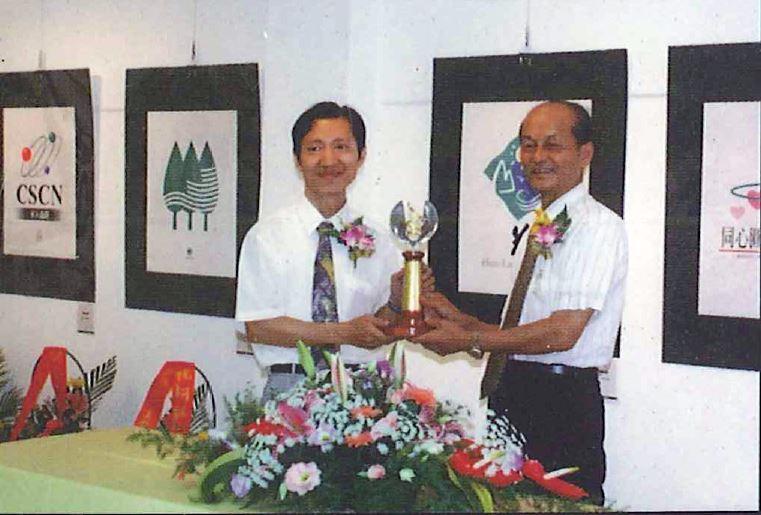 1998年美術家薪傳獎得主─柯凱仁