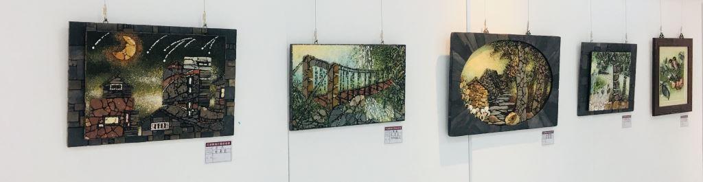 璞石藝術館展場