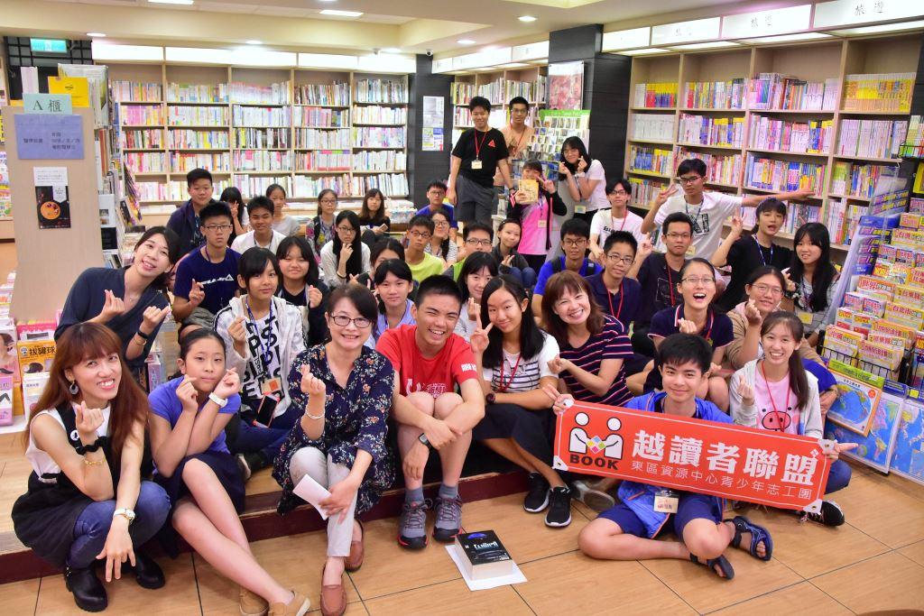 越讀者聯盟9月15日「政大書城主題樂園辦日遊」報名名單(6)