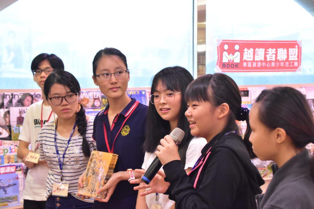 越讀者聯盟9月15日「政大書城主題樂園辦日遊」報名名單(7)