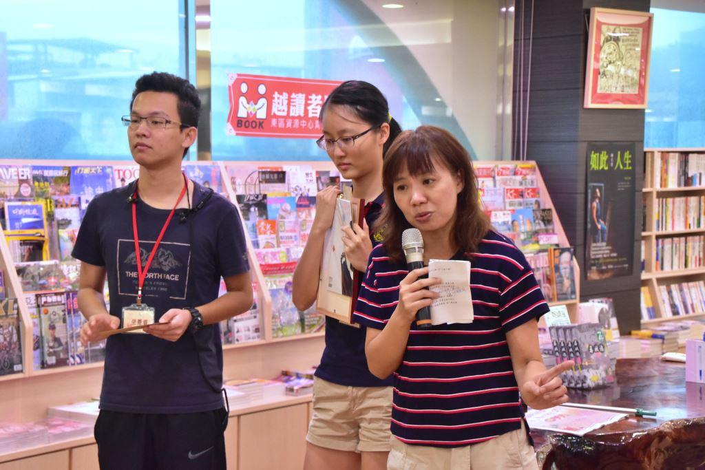越讀者聯盟9月15日「政大書城主題樂園辦日遊」報名名單(8)