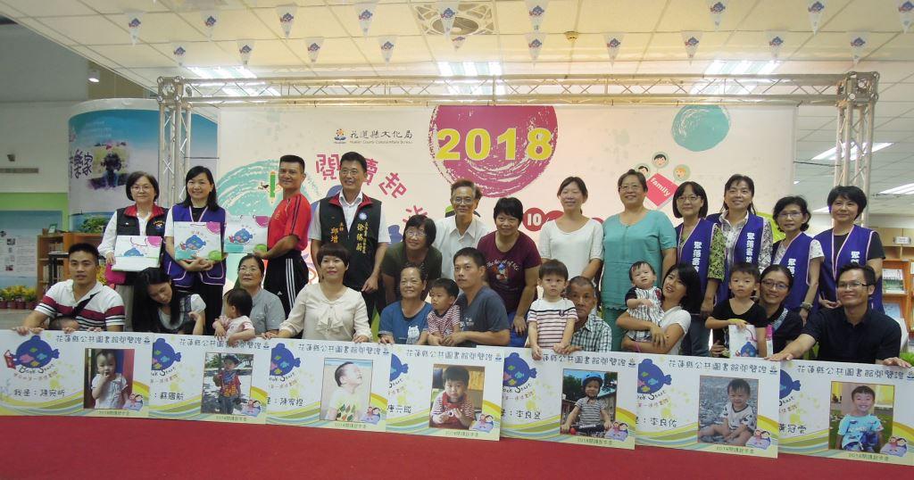 「2018年Bookstart 0-5歲閱讀起步走」活動10月1日開跑