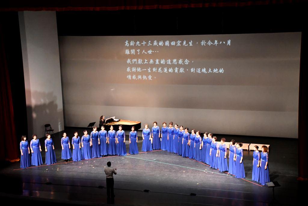 【咖啡豆裡的舞鶴記憶】 知音合唱團 年度音樂會(6)