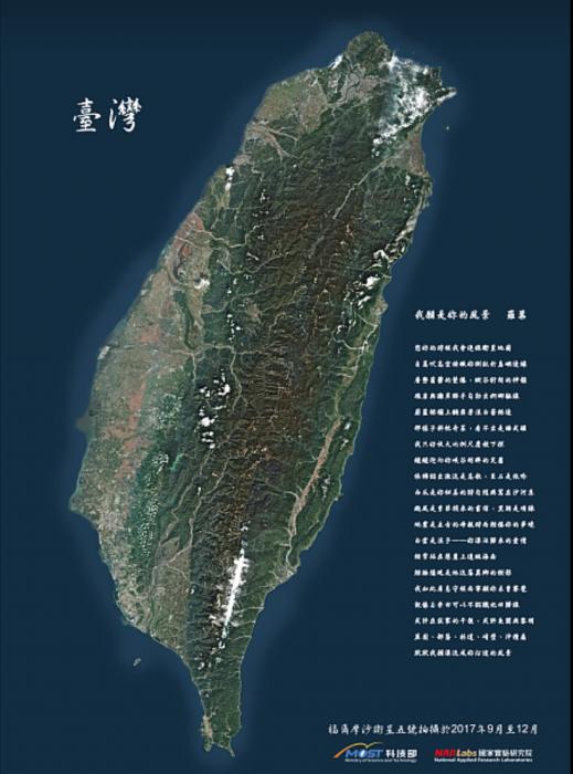 花蓮在地文學作家圖像特展第20檔 「羅葉—樸質而深情的詩人」(3)