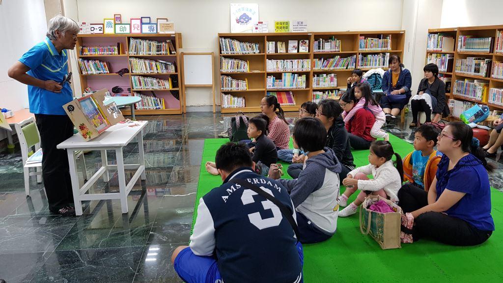 2018洄瀾書香節—愛上圖書館親子系列活動《小黑魚的故事》(1)