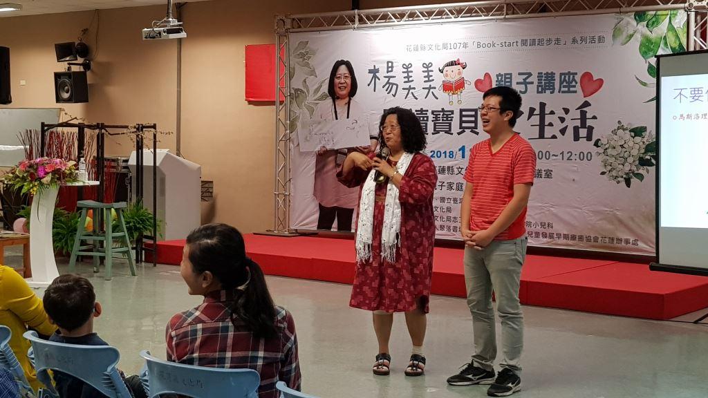文化局邀楊美美講座-閱讀寶貝欣生活(6)