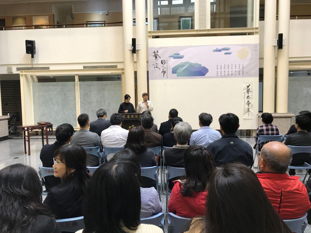 東華大學藝術與設計學系教授聯展(5)