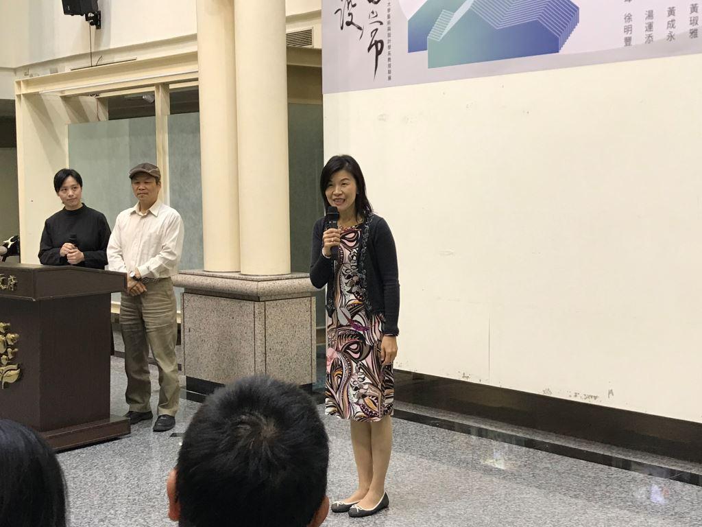 東華大學藝術與設計學系教授聯展(6)