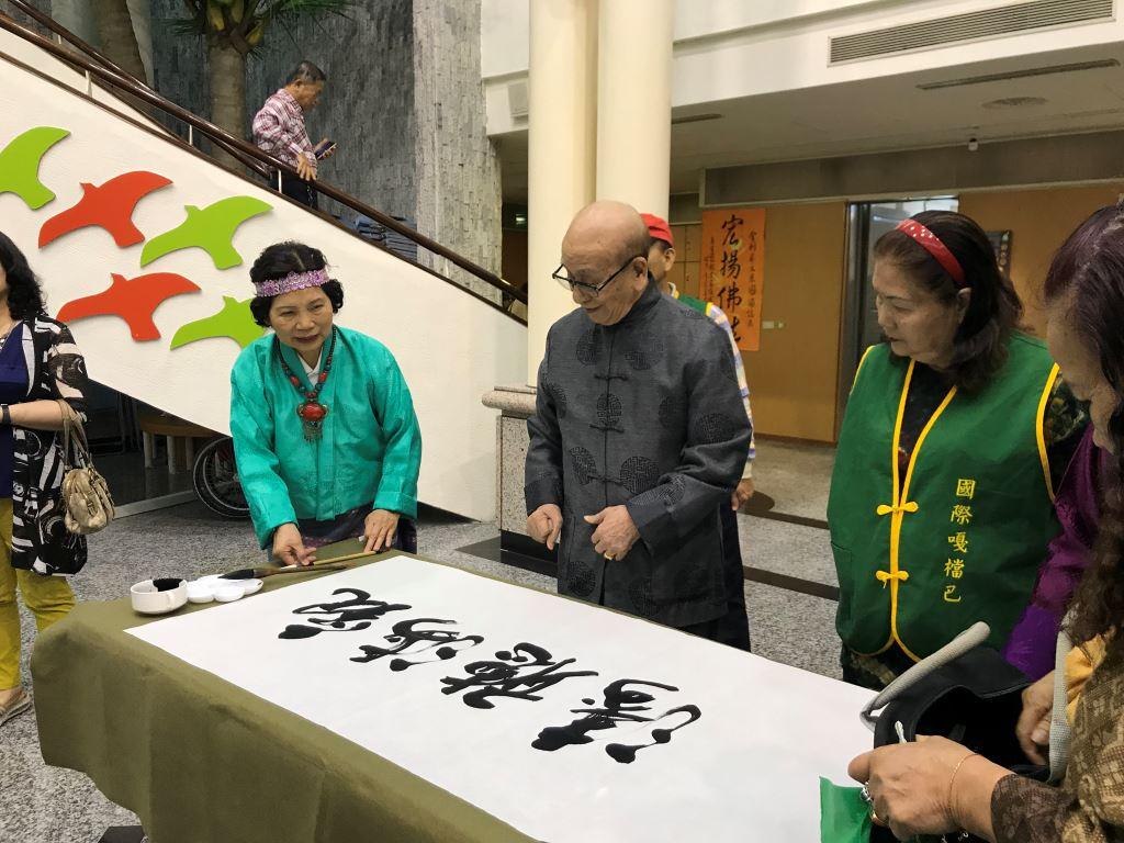 「第八十三屆佛陀與諸大弟子舍利文化與藝術世界大展」(3)