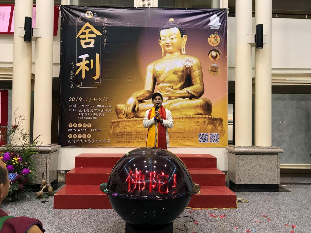 「第八十三屆佛陀與諸大弟子舍利文化與藝術世界大展」(2)