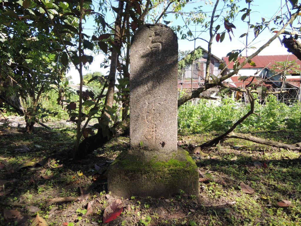 密教鎮地石碑
