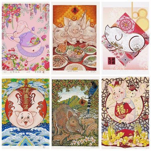 6款豬年版畫