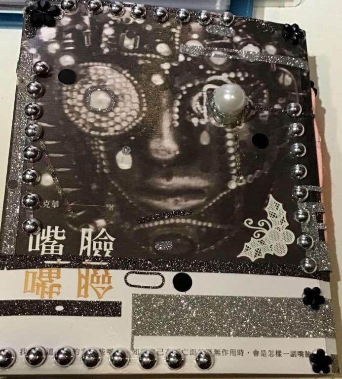 「陳克華的華麗世界-珠飾大吉書展」(3)