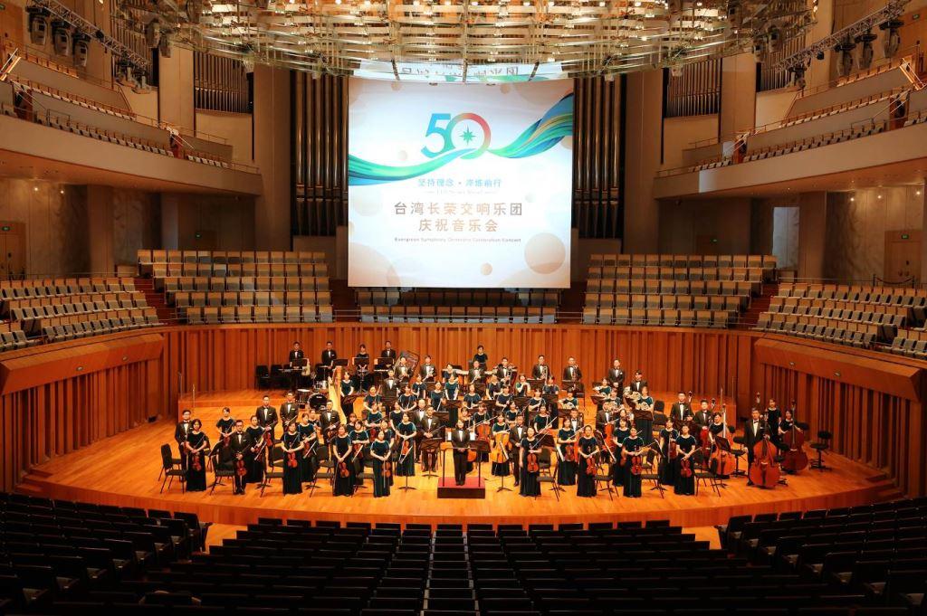 2019太平洋左岸藝術季(19)