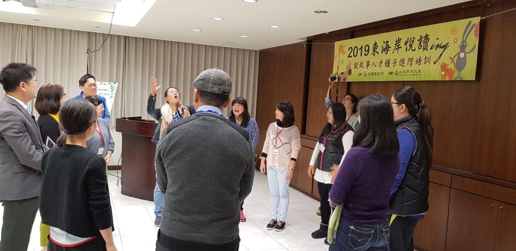 2019東海岸悅讀ing-說故事人才種子進階培訓(31)