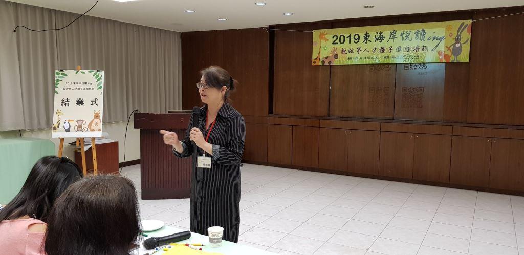 2019東海岸悅讀ing-說故事人才種子進階培訓(32)