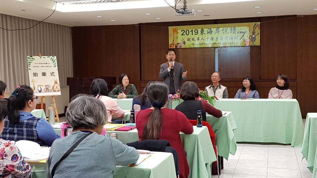 2019東海岸悅讀ing-說故事人才種子進階培訓(22)