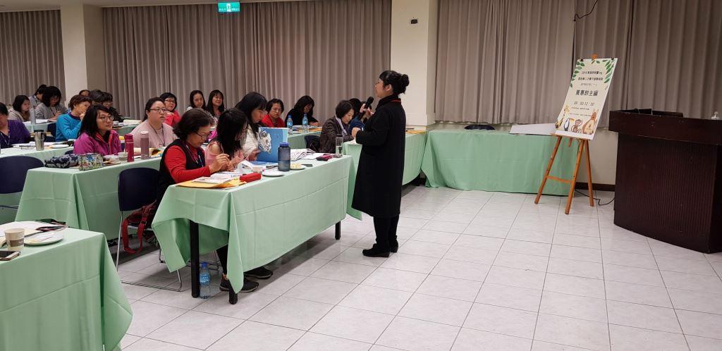2019東海岸悅讀ing-說故事人才種子進階培訓(17)