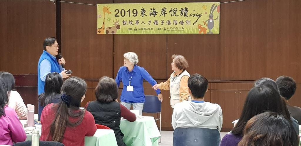 2019東海岸悅讀ing-說故事人才種子進階培訓(20)