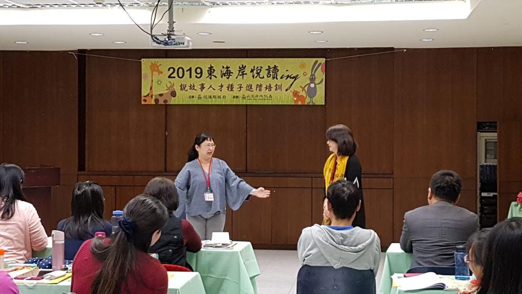 2019東海岸悅讀ing-說故事人才種子進階培訓(21)