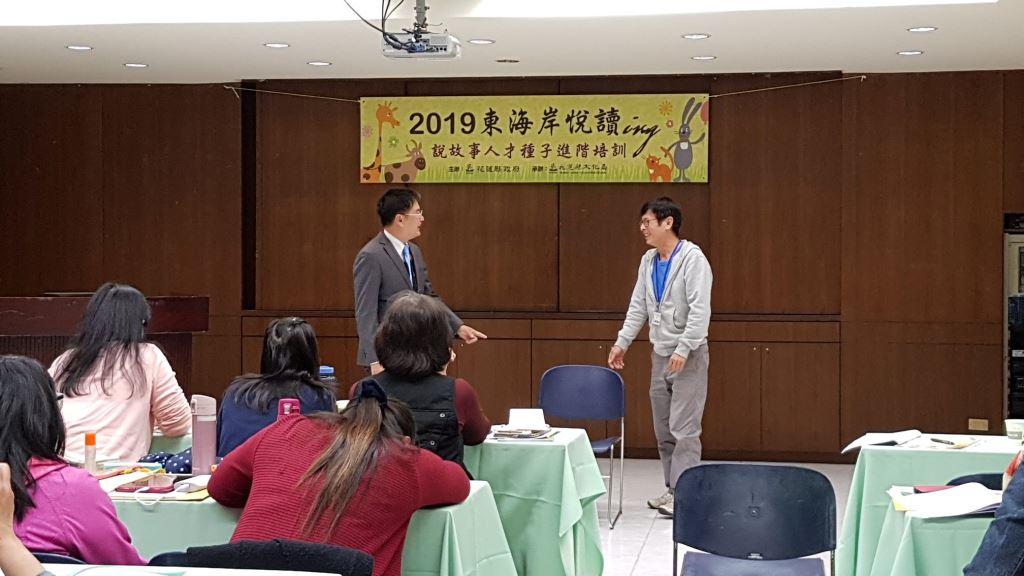 2019東海岸悅讀ing-說故事人才種子進階培訓(4)