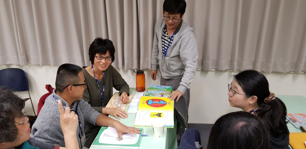 2019東海岸悅讀ing-說故事人才種子進階培訓(2)