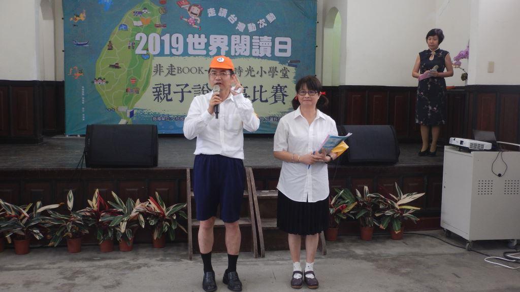 文化局2019世界閱讀日 「非走BOOK-閱讀時光小學堂」活動,感受最純粹的閱讀時光(16)