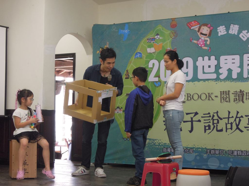 文化局2019世界閱讀日 「非走BOOK-閱讀時光小學堂」活動,感受最純粹的閱讀時光(3)