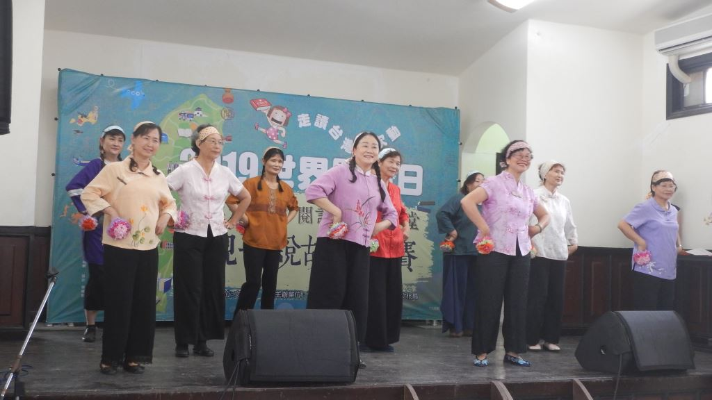 桃園市政府文化局閩南文化活動補助要點(9)