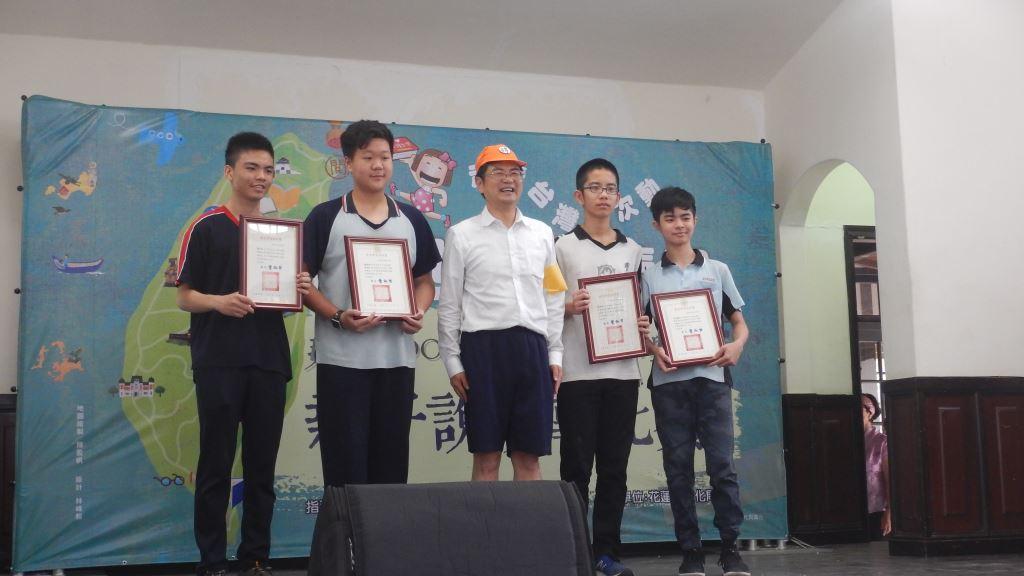 桃園市政府文化局閩南文化活動補助要點(12)