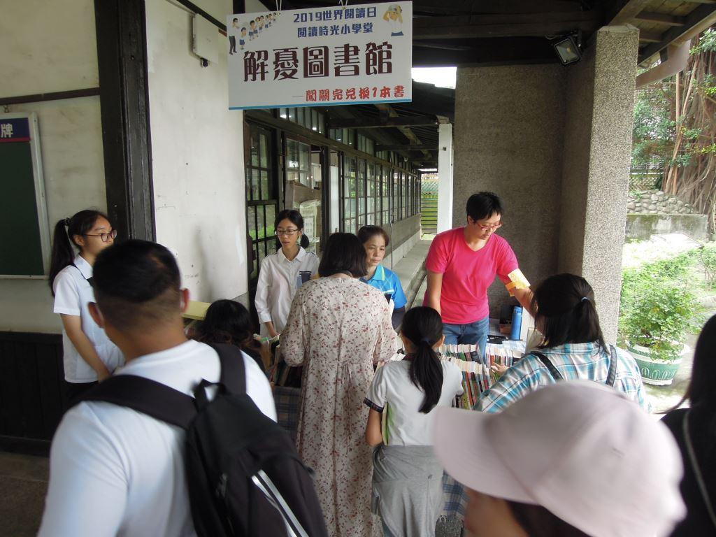 桃園市政府文化局閩南文化活動補助要點(4)