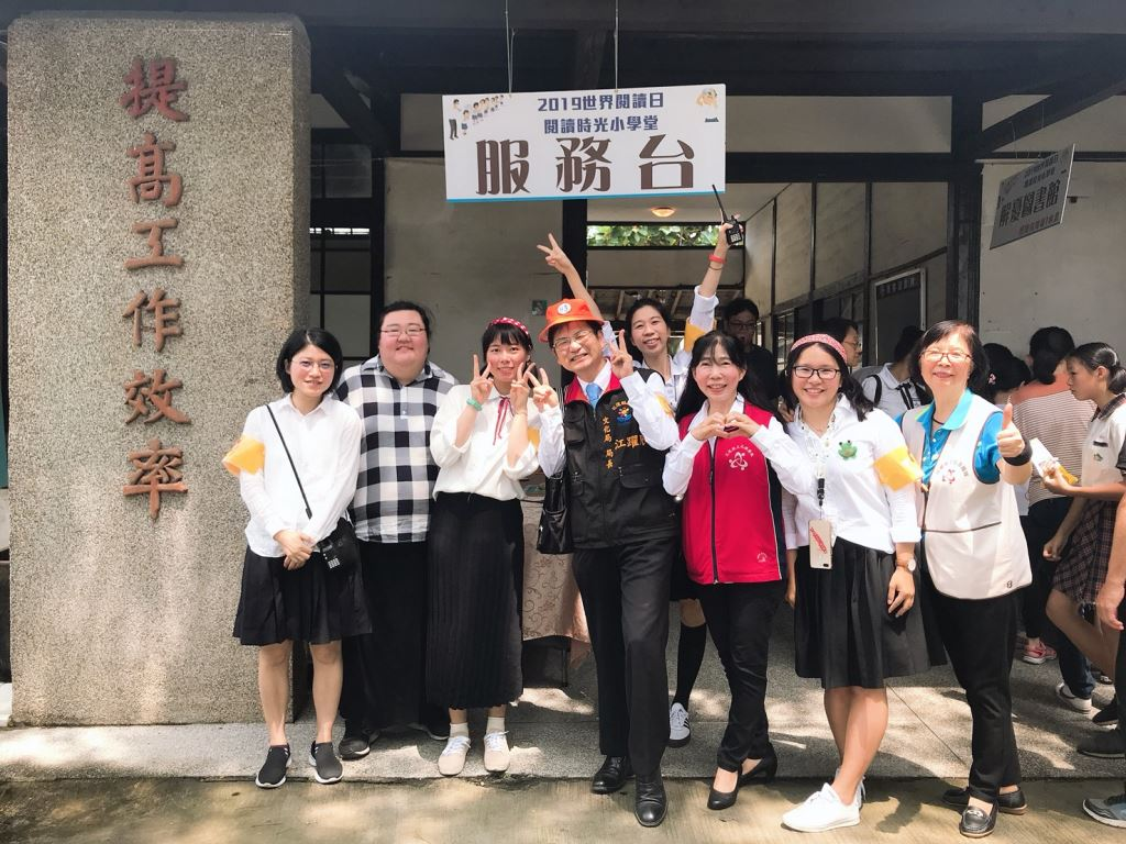 桃園市政府文化局閩南文化活動補助要點(8)
