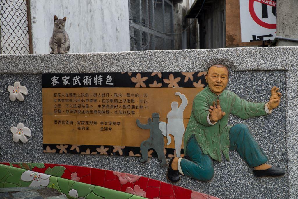 春日社區陶板牆